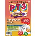 KERTAS MODEL PT3 FORMULA A+ PENDIDIKAN ISLAM