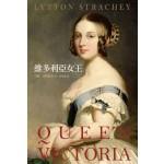 維多利亞女王
