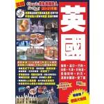 Classic貴氣典雅迷人Easy GO!英國(2020-21年版)