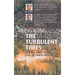 HONG KONG: THE TURBULENT  TIMES