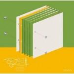 SEVENTEEN - 7TH Mini Album : Heng:garae (HANA Version -Green)