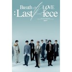 GOT7 - BREATH OF LOVE: LAST PIECE (RANDOM VER.) (CD)