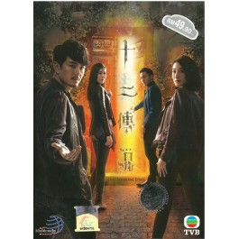 十二传说 OUR UNWINDING ETHOS EP1-25 (5DVD)