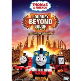 THOMAS&FRIENDS:JOURNEY BEYOND SODOR(DVD)