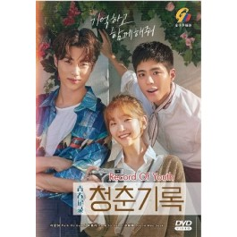 Record of Youth 青春记录 (5DVD)