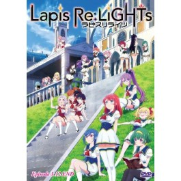 LAPIS RE: LIGHTS EP1-12END (DVD)