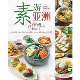 ASIAN VEGETARIAN DISHES
