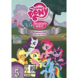 My Little Pony Vol.5: Valentine Day DVD