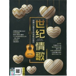 世纪情歌 LOVE ACOUSTIC (2CD)