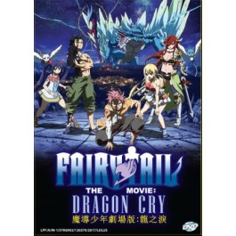 FAIRY TAIL THE MOVIE : DRAGON CRY   魔導少年劇場版:龍之淚   (1DVD)
