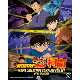 DETECTIVE CONAN MOVIE COLLECTION COMPLETE BOX SET   名侦探柯南完整剧场版   (8DVD)