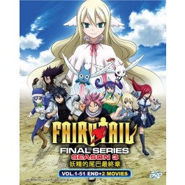 FAIRY TAIL FINAL SEASON V1-51 END (5DVD)