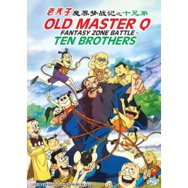 OLD MASTER Q FANTASY ZONE BATTLE-TEN BROTHERS (DVD)