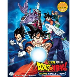 DRAGON BALL MOVIE COLLECTION 七龙珠電影集 (7DVD)