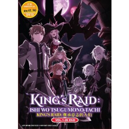 KING'S RAID: ISHI WO TSUGUMONO-TACHI KING'S RAID: 继承意志的人们 VOL.1-26 END (2DVD)