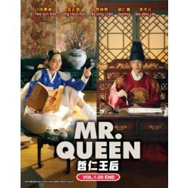 Mr. Queen 哲仁王后 Vol.1-20End (6DVD)