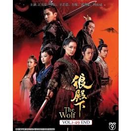 狼殿下 THE WOLF (5DVD)