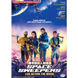 Space Sweepers Live Action The Movie 胜利号真人剧场版 (DVD)