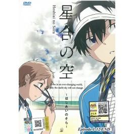 HOSHIAI NO SORA EP1-12END (DVD)