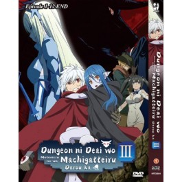 DUNGEON NI DEAI WO MOTOMERU III (DVD)
