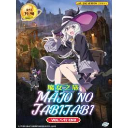 MAJO NO TABITABI 魔女之旅 VOL.1-12 END (2DVD)