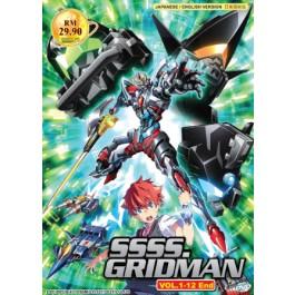 SSSS.GRIDMAN VOL.1-12 END(2DVD)