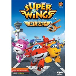 超级飞侠 SUPER WINGS (DVD)