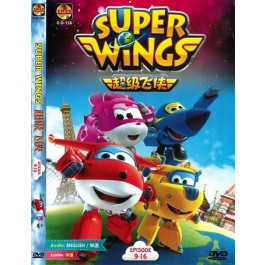 超级飞侠 SUPER WING EP9-16 (DVD)