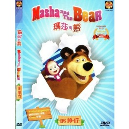 玛莎与熊 MASHA & THE BEAR VOL10-17 (DVD)