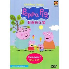 PEPPA PIG 佩佩粉红猪 SEASON 3 (DVD)