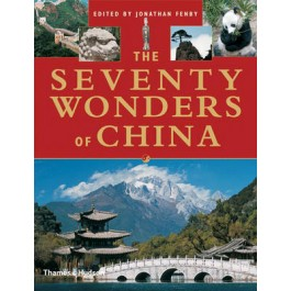 Seventy Wonders of China