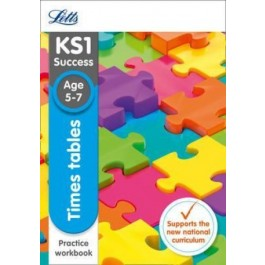 KS1 TIMES TABLES PRACTICE WKBK '17