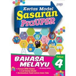 Tahun 4 Sasaran Kertas Model Pra UPSR Bahasa Melayu