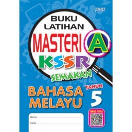 Tahun 5 Buku Latihan Masteri A Bahasa Melayu