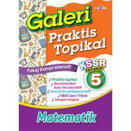 Tahun 5 Galeri Praktis Topikal Matematik