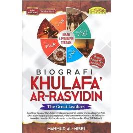 BIOGRAFI KHULAFA' AR-RASYIDIN