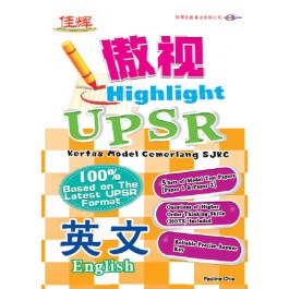 UPSR 傲视模拟试卷 英文