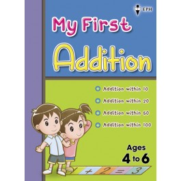 My First Addition