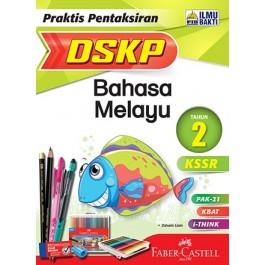 Tahun 2 Praktis Pentaksiran DSKP SK Bahasa Melayu