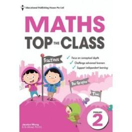 P2 Maths Top The Class QR