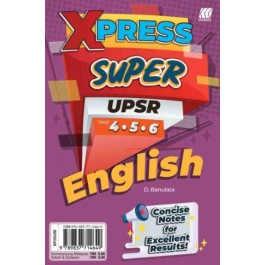 UPSR Xpress Super English