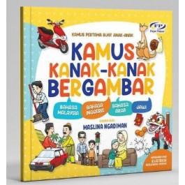 KAMUS KANAK - KANAK BERGAMBAR ( 4 BAHASA )