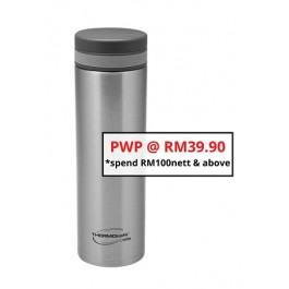 THERMOcafe Vacuum Stainless Steel Flask 480ml Silver