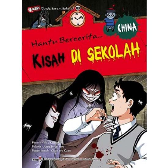 Hantu Bercerita KISAH DI SEKOLAH CHINA12