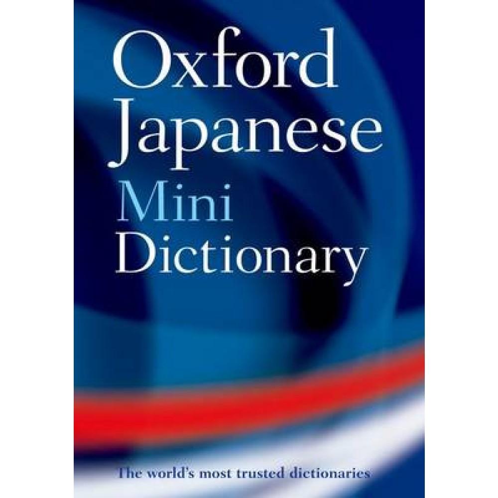 Oxford Japanese Mini Dictionary
