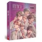 BTS 防彈少年團【首刷預購限定青春Fire組】