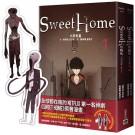 Sweet Home【1+2套書】首刷雙怪物書籤+作者簽名珍藏版