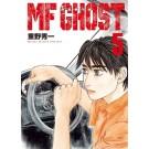 MF GHOST 燃油車鬥魂(05)
