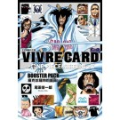 VIVRE CARD~ONE PIECE航海王圖鑑~II 3: BOOSTER PACK龐克哈薩特的威脅!!