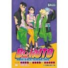 火影新世代BORUTO-NARUTO NEXT GENERATIONS (11)